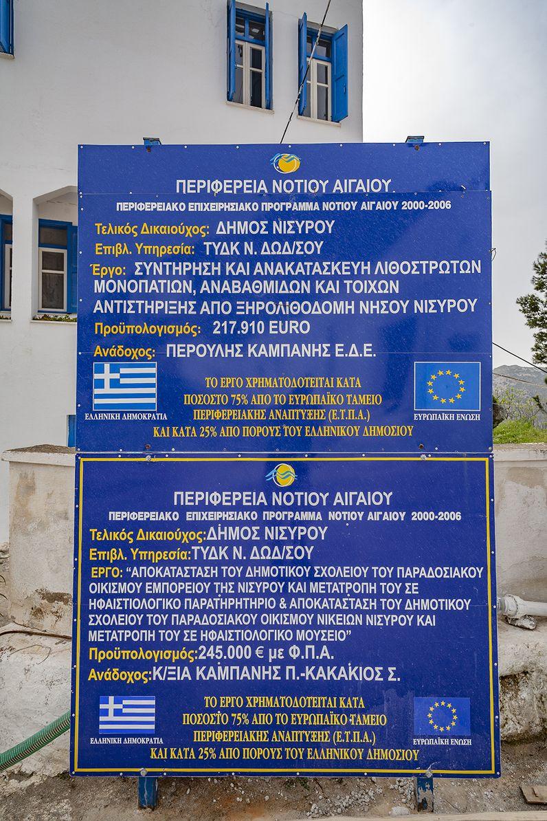 Das Museum wurde mit EU-Mitteln finanziert.