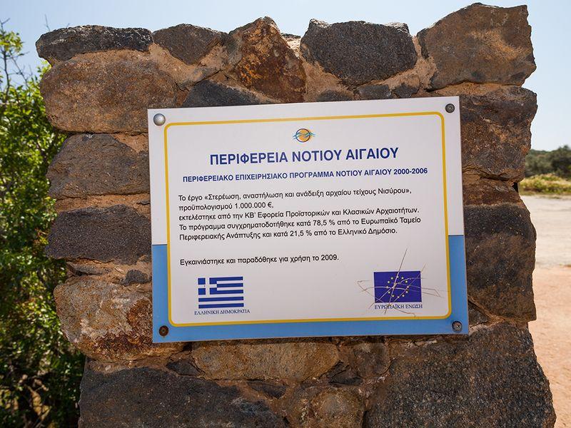 EU-Tafel über die Finanzierung der Restaurierung der Akropolis Paliokastro. April 2010. (c) Tobias Schorr