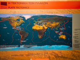 Wie Plattentektonik zu Vulkanismus führt