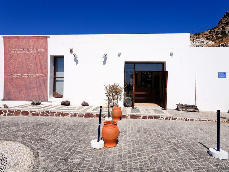 """Das 2010 eröffnete Vulkanmuseum im Dorf Nikia ist für jeden Besucher der Insel Nisyros ein """"Muss""""!"""